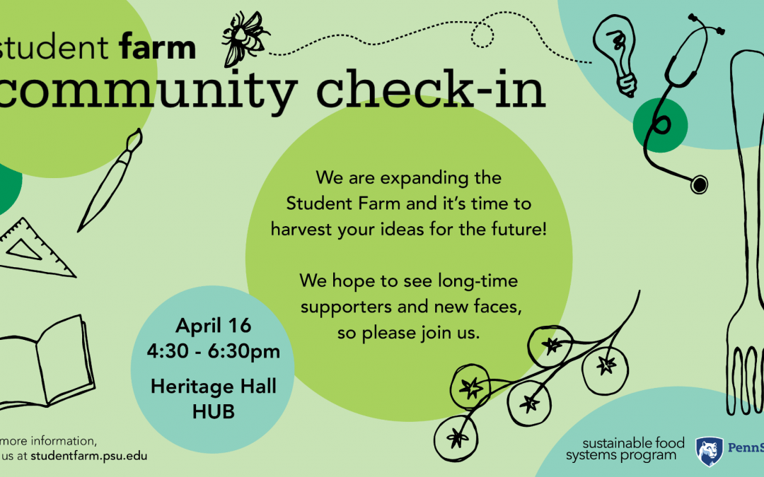 Student Farm Community Check-In